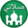 APK App My Prayer: Qibla, Athan, Quran for BB, BlackBerry