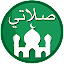 Download My Prayer: Qibla, Athan, Quran APK