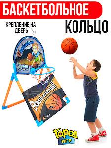 """Набор серии """"Летние забавы"""", D0002/10147"""
