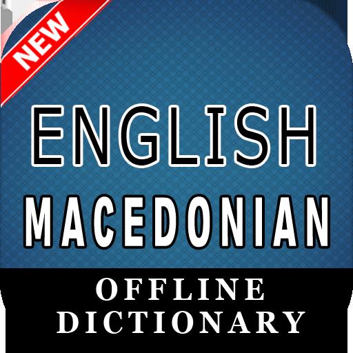 Android aplikacija English Macedonian Dictionary na Android Srbija