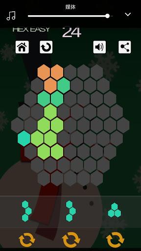 Board Matrix - screenshot