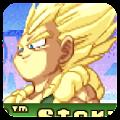Goku Saiyan Ultimate Warrior
