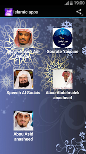 Islamic Apps - screenshot