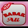 App Babarali Dialer apk for kindle fire
