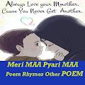 Meri Maa Pyari Maa Video Song