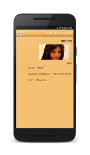 App ارقام بنات واتساب للشات 2016 APK for Windows Phone