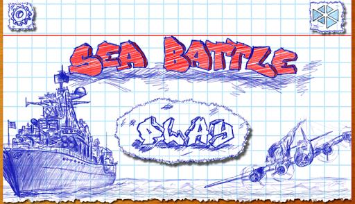 Sea Battle screenshot 10