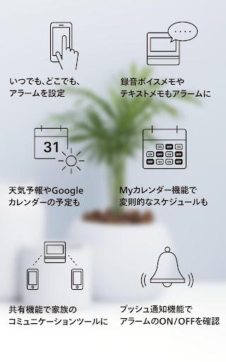 Link Time App screenshot 10
