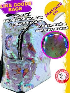 """Рюкзак серии """"Like Goods"""", D0002/11406-4"""