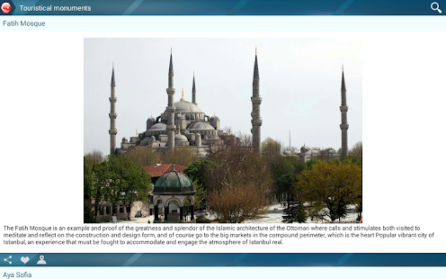 Travel to Turkey - screenshot