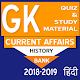 Daily GK Current Affairs Hindi 2018-19 and Quiz APK