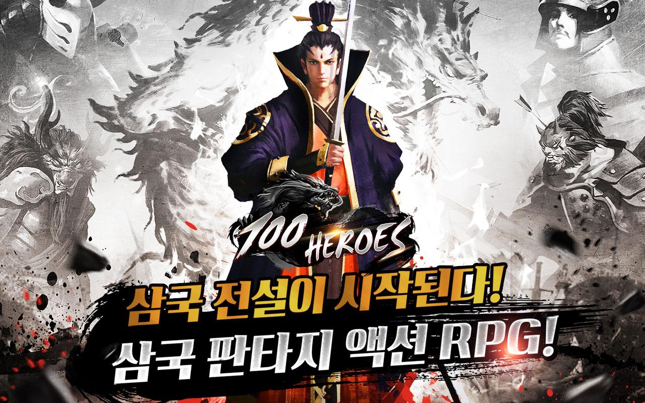 100 Heroes Screenshot