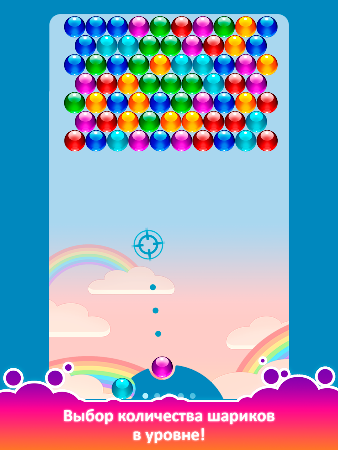 Super Bubble Shooter Master Screenshot 7