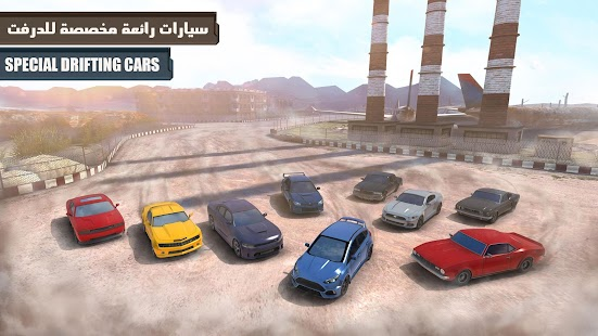 Game Down Shift: Online Drifting APK for Kindle