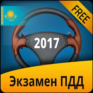 App Экзамен ПДД Казахстан 2017 APK for Windows Phone