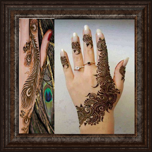 Step by Step Henna Guide