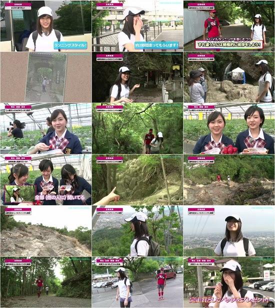 (TV-Variety)(720p) YNN [NMB48チャンネル] 須藤凜々花プレゼンツ「先輩!遊びましょう」#3 150619
