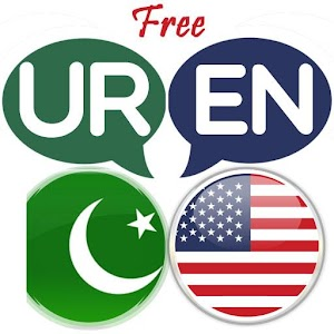 Urdu English Translator Icon