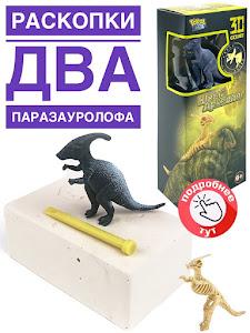 """Игровой набор серии """"Юный Археолог"""", 507B-1"""