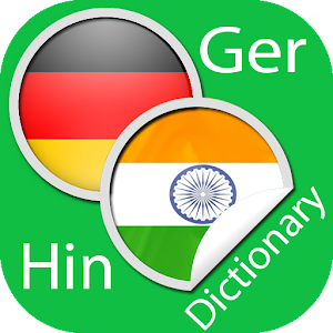 Download German Hindi Dictionary For PC Windows and Mac