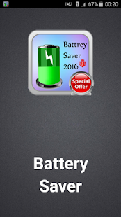 Battrey saver _2016 - screenshot
