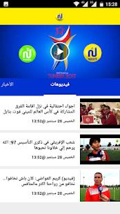 Free Nessma Sport APK for Windows 8