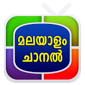 App All Malayalam Live HD Shows APK for Windows Phone
