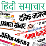 Hindi News India All Newspaper 2.0.4 Apk