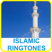 Islamic Ringtones Plus