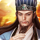Three Kingdoms period of mobile communication - legendary Three Kingdoms
