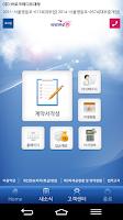 Screenshot of 바로바로론 앱