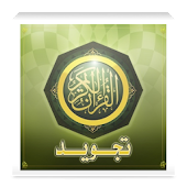 App Tajweed Rules APK for Windows Phone