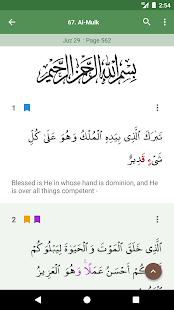 Al Quran (Tafsir & by Word) APK for Bluestacks