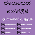 App Learn English in Sinhala: Speak Sinhala to English apk for kindle fire