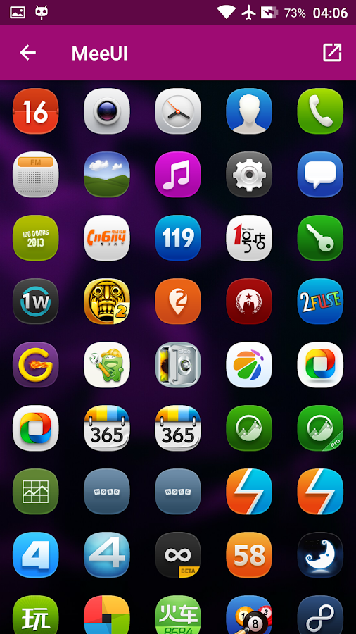 MeeUi HD - ICON PACK Screenshot 2