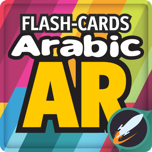Flashcards Arabic AR (game)