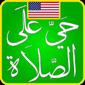 Download United States Prayer Times APK