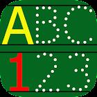 ABC123 English Alphabet Write 2.3.5