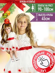 """Кукла серии """"Город Игр"""" 45 см с платьем, роза S"""