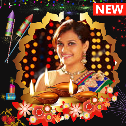 Diwali Photo Frames HD (app)