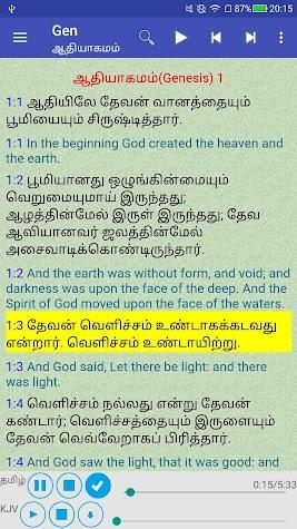 Tamil English Holy Bible Offline Audio Screenshot
