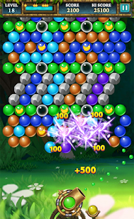 Bubble Worlds Screenshot