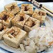 愛家臭豆腐
