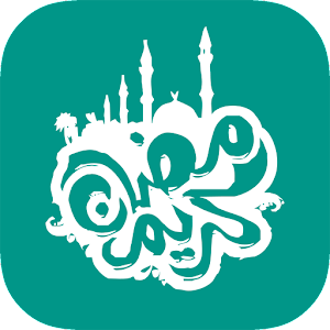 Download Ramadan Times For PC Windows and Mac