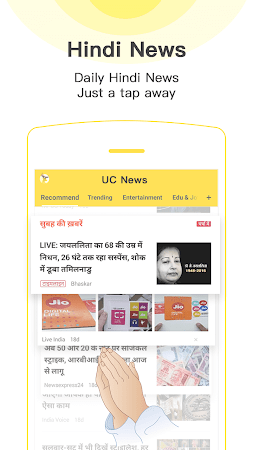 UC News - Trending News 1.3.9.883 screenshot 614989