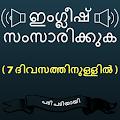 Malayalam to English Speaking - Spoken English App APK for Bluestacks