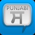 App Punjabi Status/SMS 2017 APK for Windows Phone