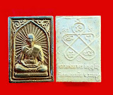 พระผงพรายกุมาร พิมพ์รูปเหมือน(เศียรเล็ก) ปี 2548 เนื้อขาว ทาทอง หลวงพ่อสาคร วัดหนองกรับ จ.ระยอง