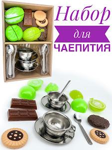 """Игровой набор серии """"Кухня"""", DW230866"""