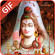 Download Maha Shivaratri GIF Collection For PC Windows and Mac 1.0